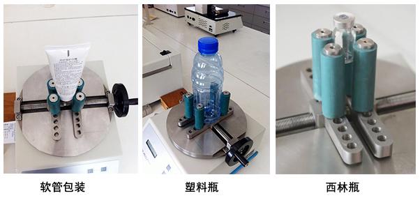 瓶盖扭力测试仪的操作步骤